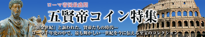 gokentei_event.jpg