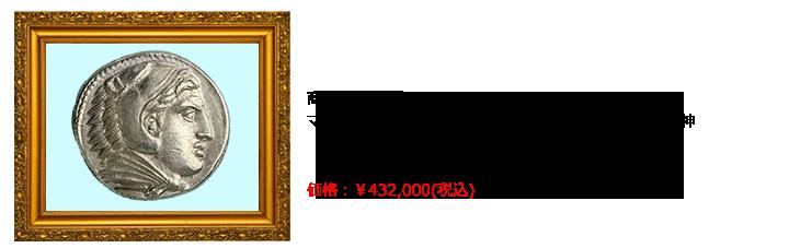spc211366.png