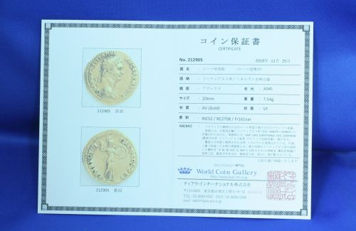 Certificate212905.jpg