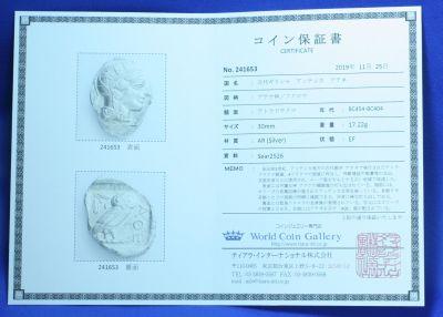 Certificate241653.jpg