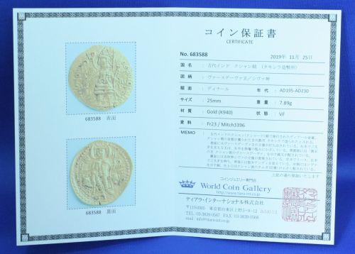 Certificate683588.jpg