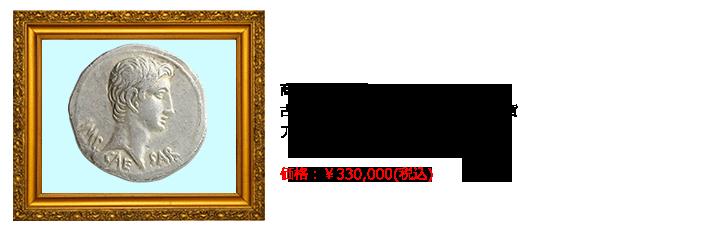 spc228067.png