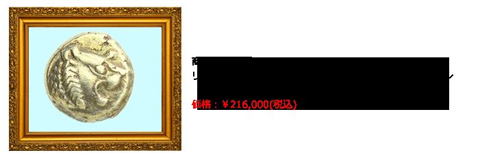 spc232668.png