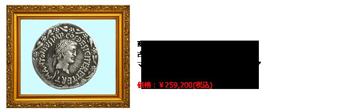 spc237687.png